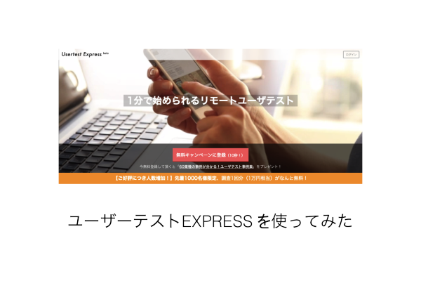 UTEXPRESS09