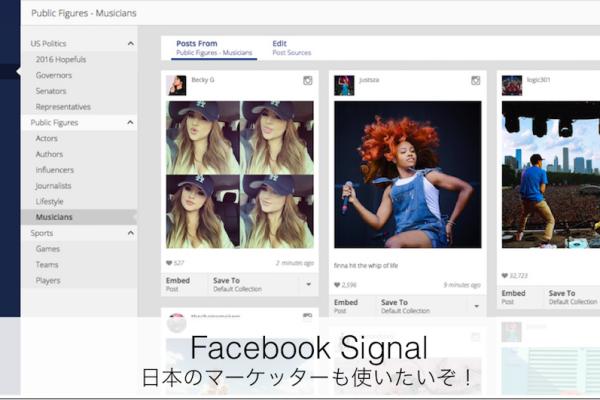 FacebookSignal00